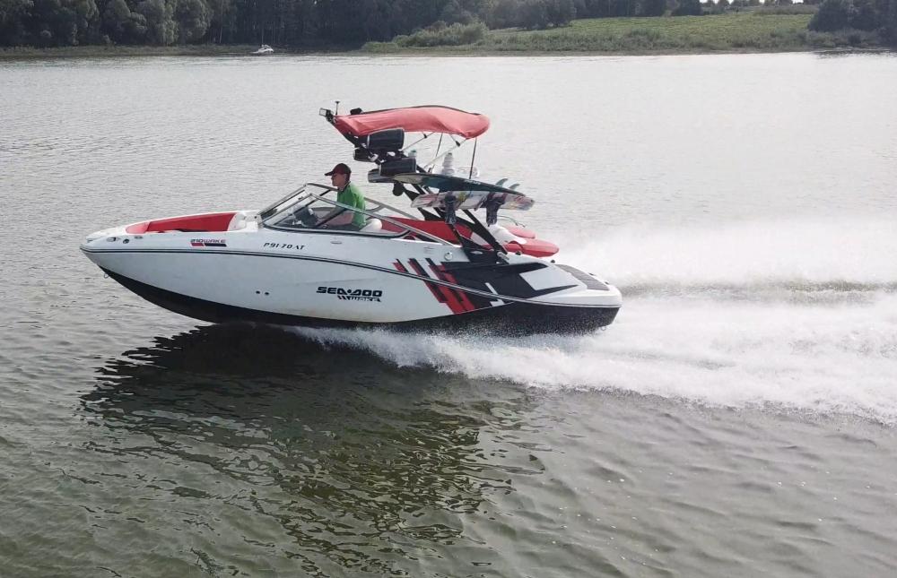 Standard Boats / BRP SEA-DOO WAKE 210